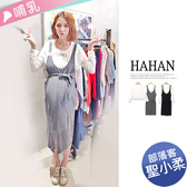 【HC4952】哺乳衣兩件式開岔綁帶吊帶洋裝