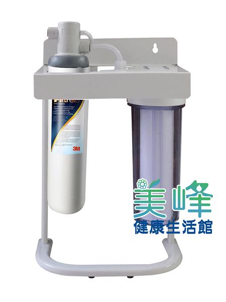 廚下淨水器3M S004/F004 二道式家用除鉛精緻淨水器+烤漆腳架型全配件含一年份濾芯,6380元