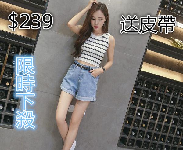 牛仔短褲淺藍色 -1M首爾啊