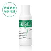 SAUGELLA賽吉兒pH3.5-加強型浴凝露250ml【康是美】