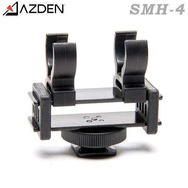 EGE 一番購】日本 AZDEN SMH-4 防震型熱靴座,適用管徑18mm【公司貨】