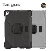 [富廉網]【Targus】New Pro-Tek iPad 9.7吋 旋轉保護殼 (THZ737)