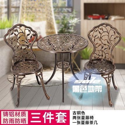 茶几套組 戶外鑄鋁桌椅組合庭院三件套室外花園鐵藝家具休閒露天陽台小茶几T