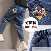兒童牛仔褲春裝2020新款韓版休閒洋氣中大童春秋長褲女童寬鬆褲子 母親節特惠