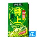 御茶園特上綠茶250mlx24【愛買】