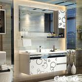 浴室櫃 衛浴不銹鋼浴室柜洗臉盆洗手盆柜組合掛墻式面盆柜衛生間洗漱台 【全館9折】