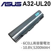 ASUS 6芯 日系電芯 A32-UL20 電池 1201HA 1021N 1021T
