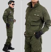戶外特種兵軍裝迷彩服套裝男秋冬野戰作訓純棉加厚耐磨工作服
