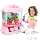 迷你抓娃娃機夾公仔機兒童玩具投幣扭蛋機器糖果機小型家用游戲機 igo摩可美家
