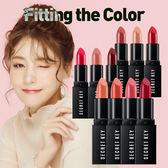 韓國 Secret key 持久滋潤霧面唇膏 3.5g ◆86小舖 ◆