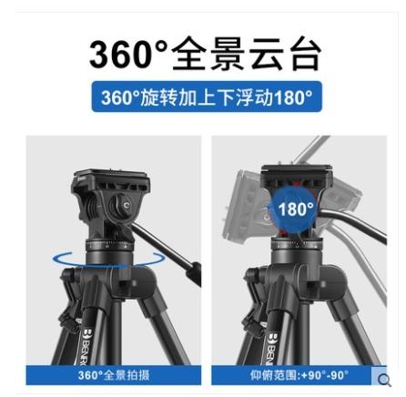 最高 169cm【百諾】Benro T980EX 油壓雲台 鋁合金 三腳架 承重5kg 強過 Velbon videomate 638 538