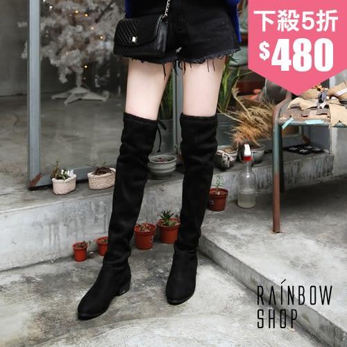 顯瘦仿麂皮後綁帶膝上靴/高筒靴-CC-Rainbow【A6Y83469】