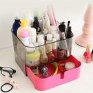(現貨)桌面抽屜4格收納盒 化妝品收納盒 文具收納盒 Q3109 禮物 交換禮物