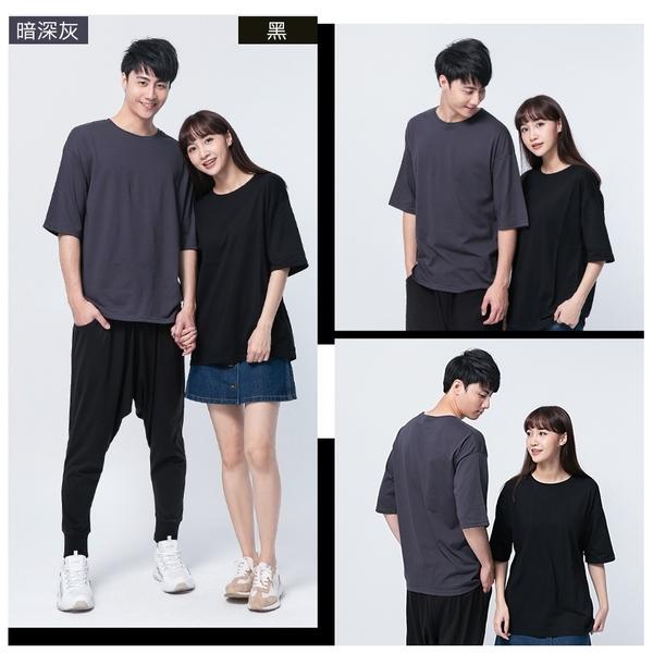 寬鬆 短袖t恤【OBIYUAN】MIT 情侶五分袖 素面 衣服 大學T【T1800】