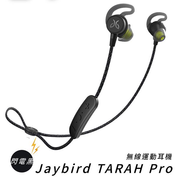 【現貨供應】無線運動耳機 Jaybird-TARAH Pro閃電黑 藍芽 可通話 防水防汗 自訂音效 高音質 運動耳機