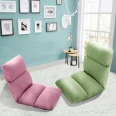 沙發 懶人沙發榻榻米可摺疊單人小沙發床上電腦靠背椅子地板沙發 1995生活雜貨igo