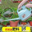 愛麗思灑水壺園藝澆花噴水壺長嘴噴霧器家用大容量塑料噴壺愛麗絲 NMS創意新品