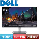 DELL 27型 IPS專業液晶螢幕 S2718H