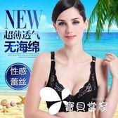 夏季超薄文胸薄款蕾絲透氣內衣聚攏無海綿女士無鋼圈大碼性感胸罩
