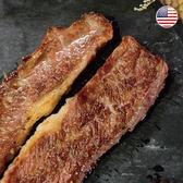 美國CAB安格斯頂級無骨牛小排1包組(200公克/1片)