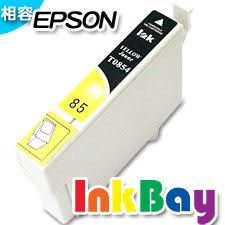 EPSON T0854N/T0854/No.85N (黃色)相容墨水匣 【適用】 PHOTO 1390 /另有T0851/T0852/T0853/T0854/T0855/T0856