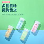 【攜帶式香皂紙】兒童款100片 成人款50片 旅行外出隨身攜帶清潔衛生一次性洗手肥皂紙 消毒殺菌