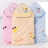 萬聖節大促銷 嬰兒抱被夏天超薄款透氣寶貝新生兒夏季薄棉抱毯BB寶寶外出包被子
