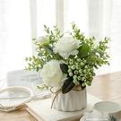 仿真植物花藝小盆栽室內家居擺件客廳辦公桌裝飾假花創意『沸點奇跡』