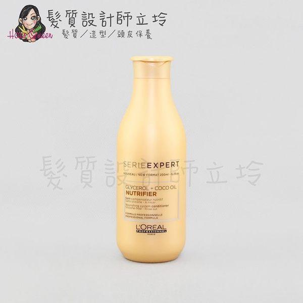 立坽『瞬間護髮』台灣萊雅公司貨 LOREAL 絲漾博保濕護髮乳200ml IH16