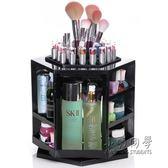化妝品收納盒創意口紅彩妝梳妝台收納架  全館免運