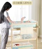 嬰兒實木尿布台