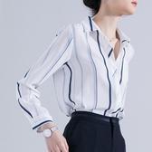 垂順雪紡藍白豎條紋襯衫女士休閒襯衣女夏
