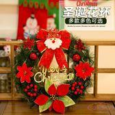 圣誕花環40cm紅色帶蝴蝶結松針花環圣誕節裝飾品門掛掛飾藤條花環