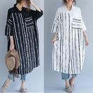 棉麻 撞色直條紋印花長版襯衫洋裝-大尺碼...