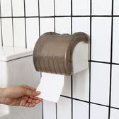 紙巾盒 衛生間廁所紙巾盒免打孔創意置物架LJ9258『夢幻家居』