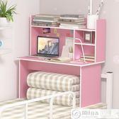 電腦桌 學生宿舍床上電腦桌懶人桌簡約經濟型寢室書柜上下床上書桌做桌子 居優佳品igo