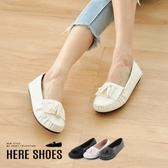 [Here Shoes]MIT台灣製流蘇圓頭皮革防滑舒適平底包鞋 豆豆鞋 小白鞋─AA924