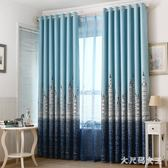 窗簾成品遮光布簡約遮陽臺落地窗客廳平面窗臥室飄窗防曬 XW2836【大尺碼女王】