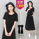 【五折價$399】糖罐子純色口袋縮腰洋裝...