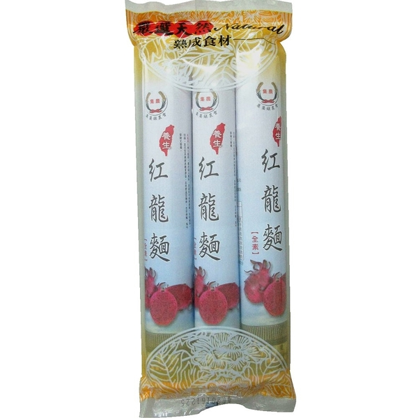 集集農會 紅龍麵450gx10包