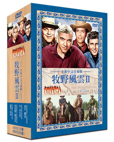 歐美影集 牧野風雲II 精裝版 DVD  精裝版 (購潮8)