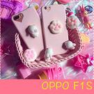【萌萌噠】歐珀 OPPO F1S (A59)  創意舒壓款 可愛卡通軟綿綿 捏捏樂貓爪保護殼 全包矽膠軟殼 外殼