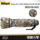 ▶滿件折百 Nikon MCAF-S 2...