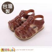 寶寶鞋 台灣製專櫃款幼兒手工涼鞋 魔法Baby