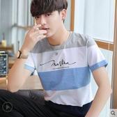 男士短袖t恤夏季新款韓版男生潮牌