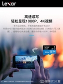 TF卡512G高速手機A2內存卡256G高清行車記錄儀microsd卡128G 創時代3c館