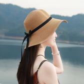 草帽太陽遮陽帽夏天小清新韓版海邊百搭~