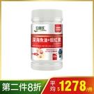 白蘭氏 深海魚油+蝦紅素120錠/瓶-促進代謝思緒清晰 14004739