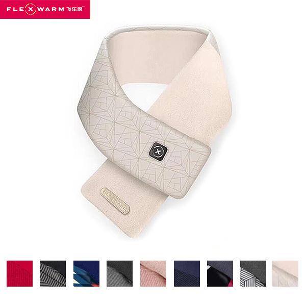 FLEXWARM 發熱圍巾 跨年 寒流必備 USB充電 可水洗 智能恆溫 三檔溫度可調