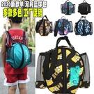 籃球袋 2021新款單肩籃球包訓練運動背包籃球袋網兜兒童足球包排球包網袋